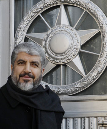 Hamas Leader Khaled Meshaal holds talks with Russian ...